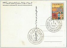64873 -  MOROCCO - POSTAL HISTORY -  STATIONERY CARD 1976  -  ARCHITECTURE Camel