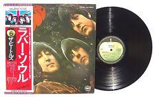 THE BEATLES: Rubber Soul LP APPLE RECORDS EAS80555 Japan 1976 OBI #6 Stereo NM+