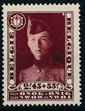 [1802] Belgium 1931 good Stamp very fine MNH Value $137