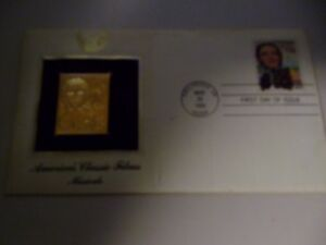 """Dorothy Wizard of Oz - 1990 First Day Issue Stamp    """"Collector Gold"""""""