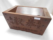 Antique Sugi Wood Temple Collection Box Circa 1900s Japanese Drawers #461