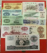 Chinese Paper Money Banknote the 3rd set of RMB 9 Pieces UNC