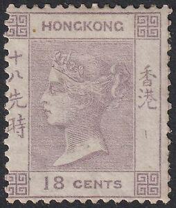 Hong Kong 1862 QV 18c Lilac Unused SG4 cat £650 as mint