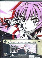 Fate Apocrypha Bath Towel Assassin of Black Jack The Ripper Ichiban Kuji Japan