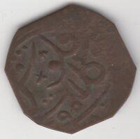 AH1295 India Princely States Kalat Khudadad Khan Falus Coin   Pennies2Pounds