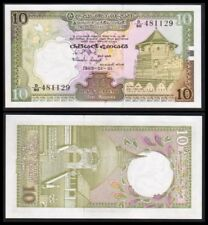 SRI LANKA 10 RUPEES 1985. PICK 92. SC. UNC (Uncirculated).