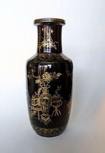 19th C Chinese Mirror Black Vase w/Gilding