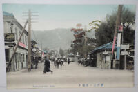 Antique POSTCARD Japan Sanno-miya-dori Kobe PRE WAR Hand Tinted Color Photo VTG