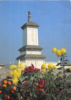 B29764 the kuhkai monument at quiglongsi  temple china