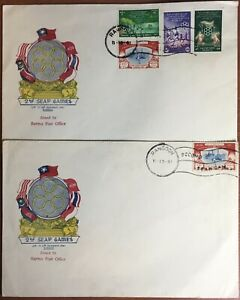 Burma 1961 Siem Reap Games First Day Covers