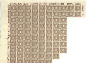 """ITALIA REGNO 1896-97 CENT 1 """"STEMMA DI SAVOIA""""  81 esemplari con bordi di foglio"""