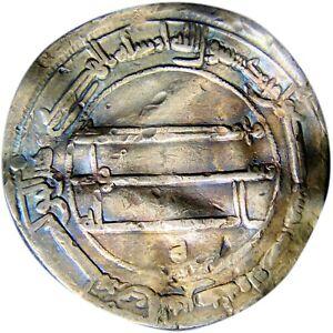 Certified Authentic Medieval Islamic Coin Abbasid Dirham Salam AH138 w/COA