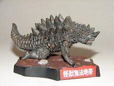 Magura Figure from Ultraman Diorama Set! Godzilla Gamera