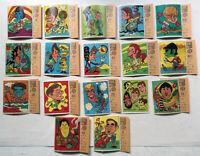 Figurine Cantanti PANINI 1969 SCEGLI LA TUA FIGURINA PROSDOCIMI con velina