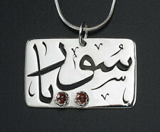 Sterling silver Syria pendant in Thuluth caligraphy with gemstones