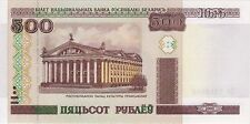 BELARUS 500 Rublei 2000 UNC P27a Security Thread НБРБ from TOP to DOWN Series Нт