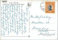 58852  -  JORDAN - POSTAL HISTORY: POSTCARD to HOLLAND  1960'S