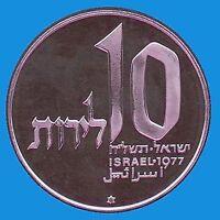 Israel 10 Lirot Hanukkah Lamp from Jerusalem Coin 1977 BU KM#91