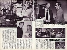 GARY COOPER CHARLTON HESTON The Wreck of Mary Deare 1960 JPN Clippings 2pgs#EA/Y