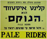 1985 Film HEBREW MOVIE POSTER Israel PALE RIDER Western CLINT EASTWOOD Premiere