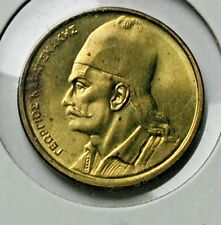 1986 GREECE Nickel-Brass Coin - 2 Drachmes - AU++ toned-lustre - traditional hat