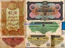 More details for rare ottoman notes - ii abdul hamid,v m resid,vi vahdeddin,ottoman bank etc