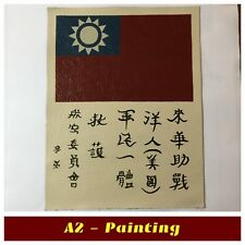 WW2 Hand Painted Leather Flying Tigers Blood Chit For Leather Flying A2 Jacket