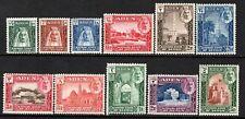Aden (Kathiri State of Seiyun) 1942 set SG1-11 LM/Mint