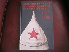 Soviet Red Army Uniforms And Insignia 1917-1945- New Book !