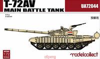 Model Collect UA72044 1/72 T-72AV Main Battle Tank Hot