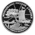 Silbermünze 3 Rubel Russland Arktisexpedition Jahr 1995 PP Sammlermünzen Münzen