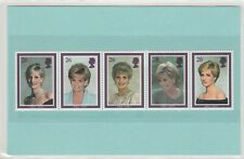 Great Britain 1998 Princess Diana 5 x 26P Commemoratives