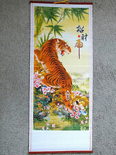 CHINESE CANE BAMBOO WALL HANGING SCROLL - LUCKY TIGER PICTURE BIRTHDAY PARTY Z2