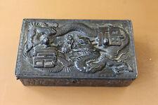More details for chinese rectangular spelter box