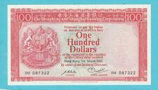 HONG KONG - $100 Note HONG KONG & SHANGHAI BANKING CORP. 1982 UNC - LOOK!!!