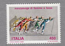 ITALIA VARIETA' 1986 MARCIALONGA LIRE 450 FRANCOBOLLO CON  STAMPA SBAVATA MNH**