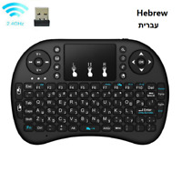 Hebrew English Mini Wireless Keyboard Touchpad Mouse for KD,PC,Pi,Android TV box
