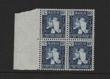 ADEN (SEIYUN) 1954 SULTAN HUSSEIN 10c. deep blue (SG30) *MNH MARGINAL BLOCK 4*
