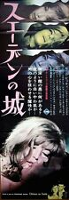 CHATEAU EN SUEDE Japanese STB movie poster 20x57 MONICA VITTI FRANCOISE HARDY 63