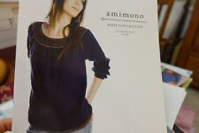 amimono Knit Collection Book Autumn Winter 2008 Knitting