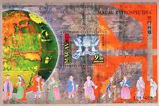 Macau Macao 1999 Cultural Review S/S Earth