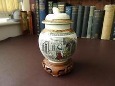 Adams Ware Temple Jar, Cries Of London Decoration,