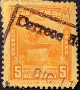 Stamp Venezuela 1947 5c Simon Bolivar Used
