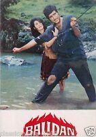 BALIDAN  (1971) PRESS BOOK  BOLLYWOOD VINTAGE, MANOJ KUMAR, SAIRA BANU