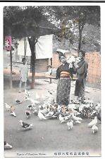 Pigeon Of Miyajima Shrine PPC Unposted, Early 20th C, Shows Women With the Birds