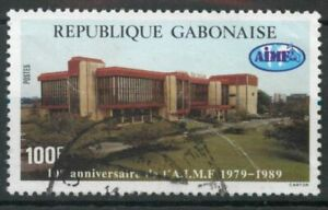 Gabon 1986 French-speaking Town Halls SG 1037 used *COMBINED POSTAGE*