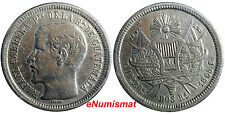 Guatemala Silver 1865 R 2 Reales, Dos SCARCE Variety Without period XF KM# 139