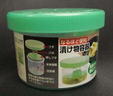 Japanese Plastic Benri Pickle Maker Tsukemono Youki Press Container 650ml D-5671