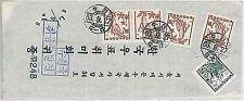 PLANTS medicine KOREA - POSTAL HISTORY - oversize COVER  - 1963