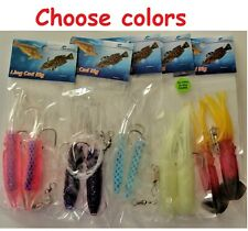 """10 packs 4.5"""" ling cod two bulb squid rigs fishing baits-SELECT COLOR"""